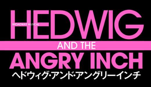 HEDWIG AND THE ANGRY INCH、2019年上演